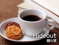 Hideout/隠れ家(ロフト・小屋裏・地下室・趣味の部屋・路地裏)